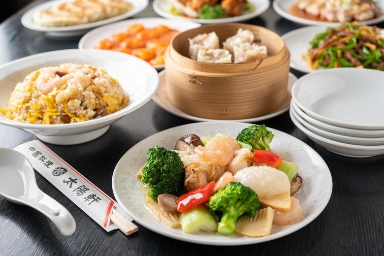 中華料理 太陽軒