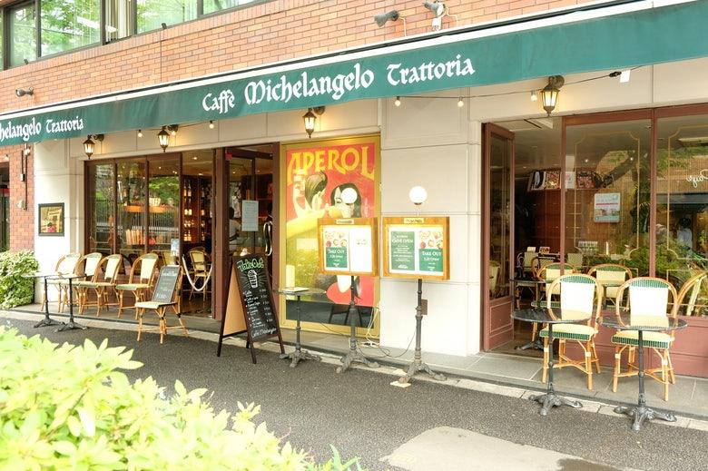 カフェ&トラットリア ミケランジェロ 広尾
