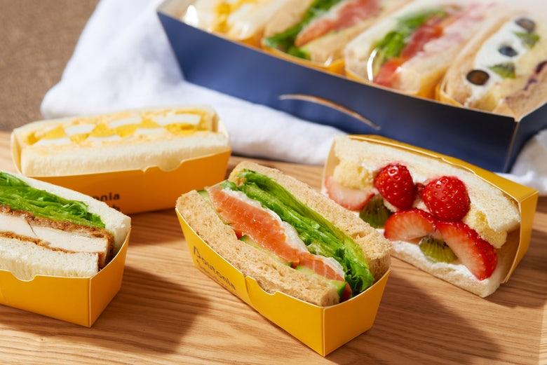 Boutonia Sandwich