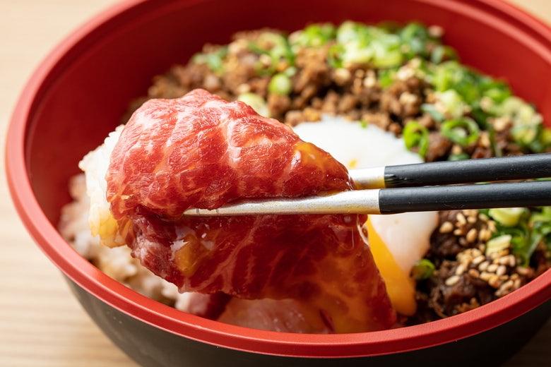 焼肉 富士門