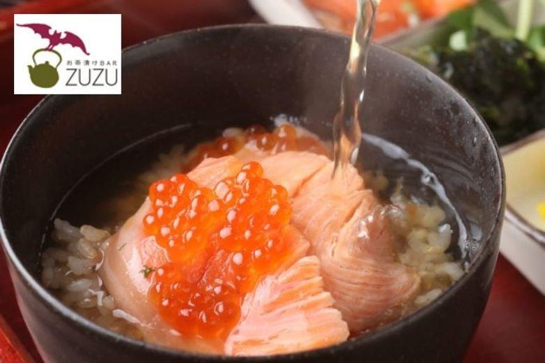 【あご出汁×海鮮丼茶漬け】お茶づけバーZUZU