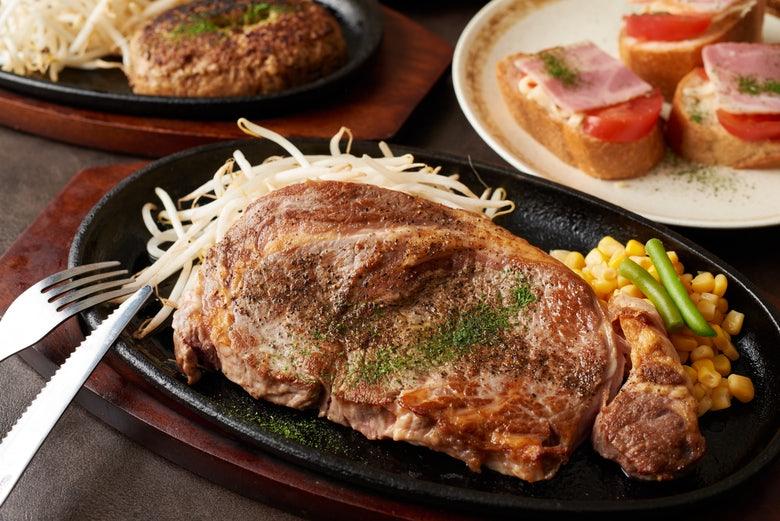 ステーキ&ハンバーグ リボーン